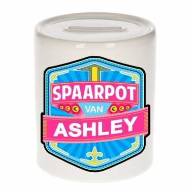 Kinder spaarpot keramiek van ashley