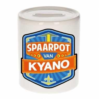 Kinder spaarpot keramiek van kyano bestellen