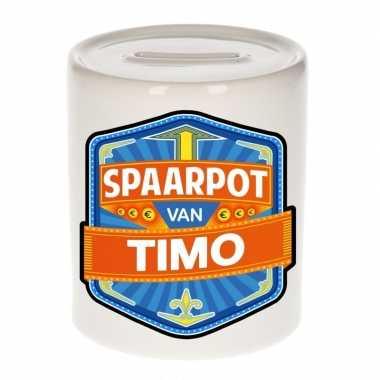 Kinder spaarpot keramiek van timo bestellen