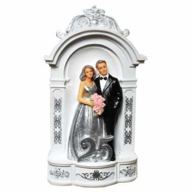 Spaarpotten bruidspaar 25 jaar bestellen