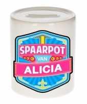 Kinder spaarpot keramiek van alicia